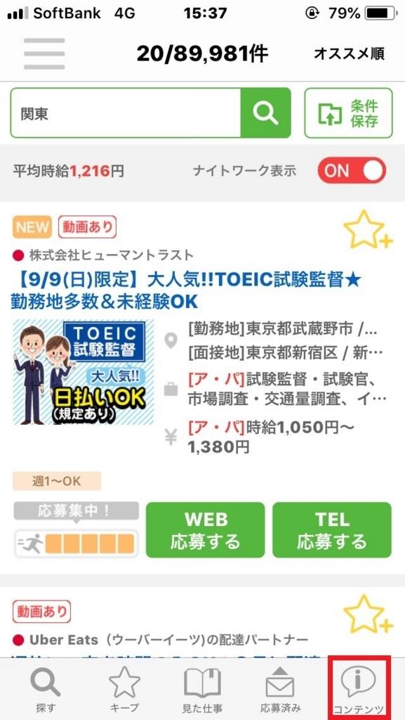 f:id:takayuki2525:20180811154604j:plain