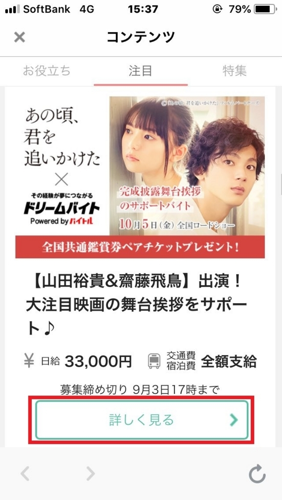 f:id:takayuki2525:20180811154606j:plain