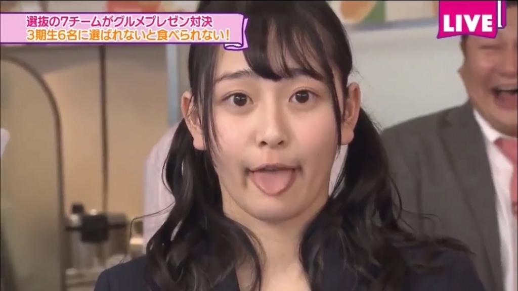 f:id:takayuki2525:20180819163504j:plain
