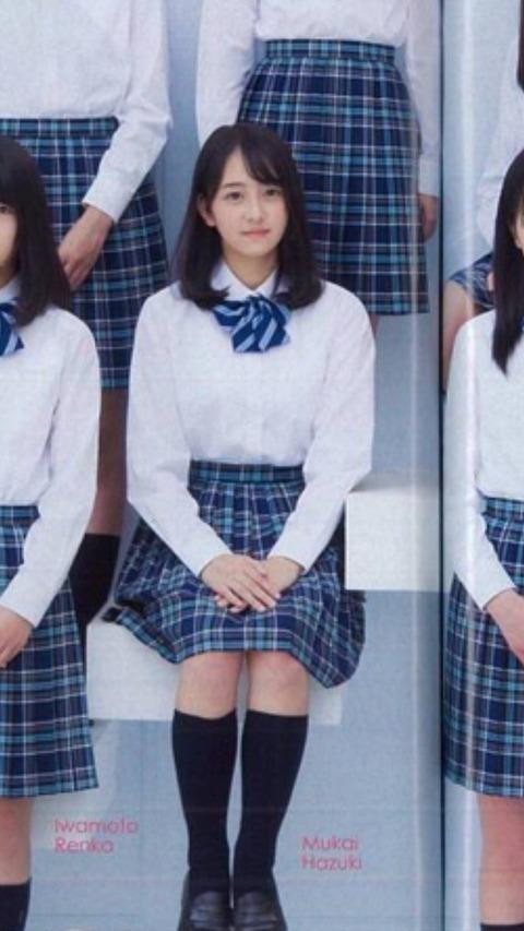 f:id:takayuki2525:20180819164518j:plain