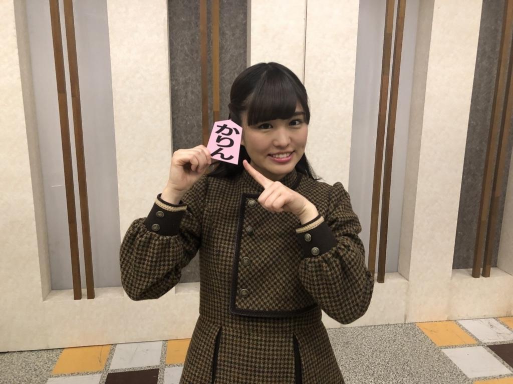 f:id:takayuki2525:20180826130355j:plain