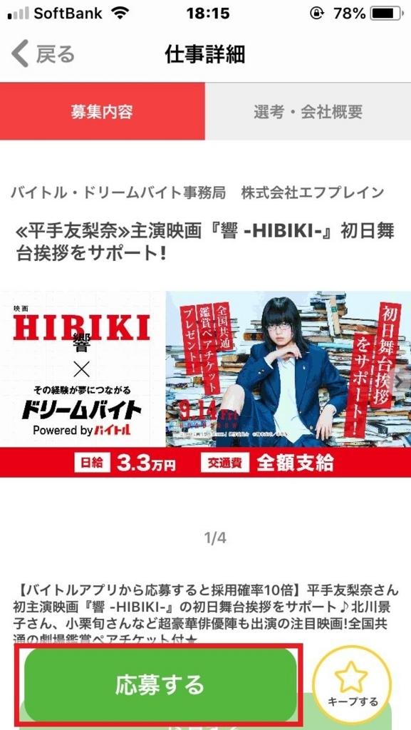 f:id:takayuki2525:20180826181840j:plain