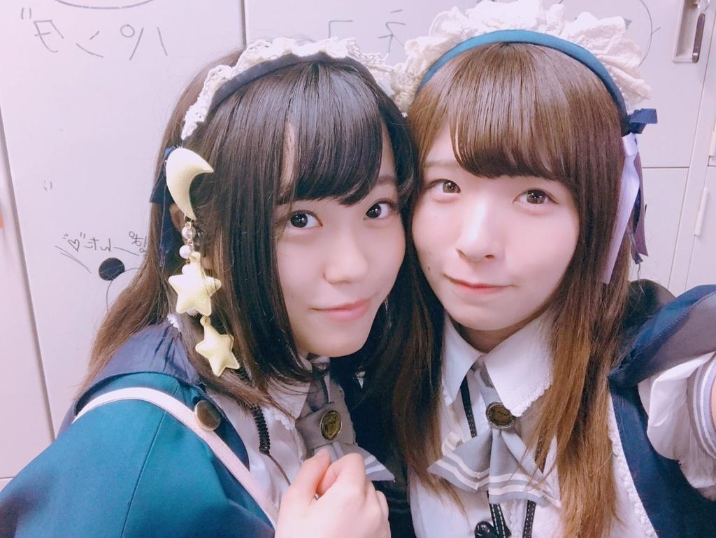 f:id:takayuki2525:20180930174216j:plain