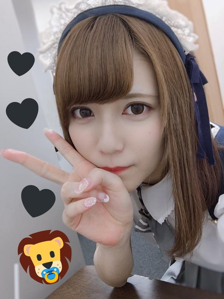 f:id:takayuki2525:20180930182609j:plain