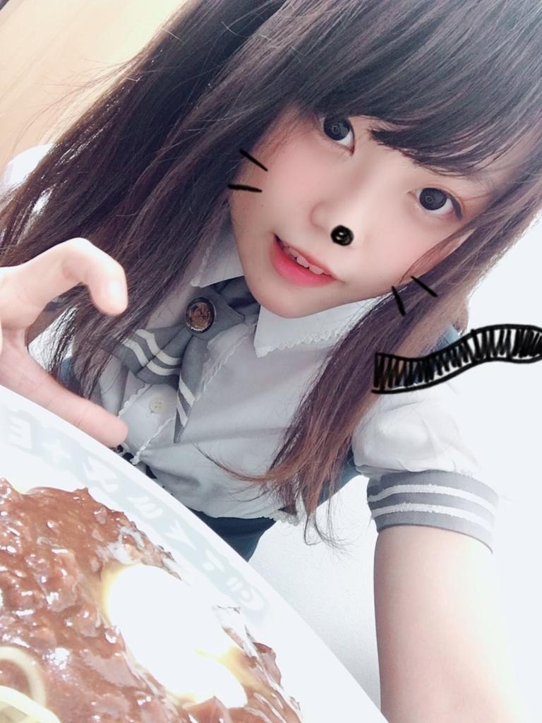 f:id:takayuki2525:20180930200206j:plain