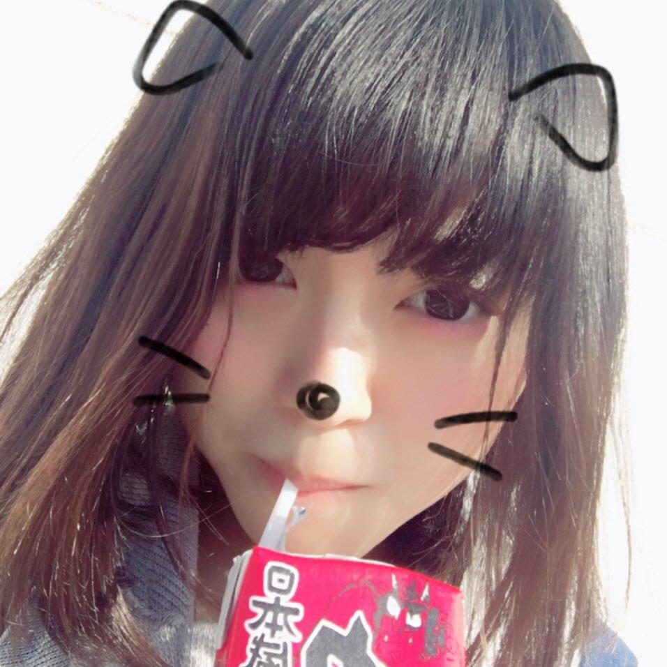 f:id:takayuki2525:20180930200208j:plain