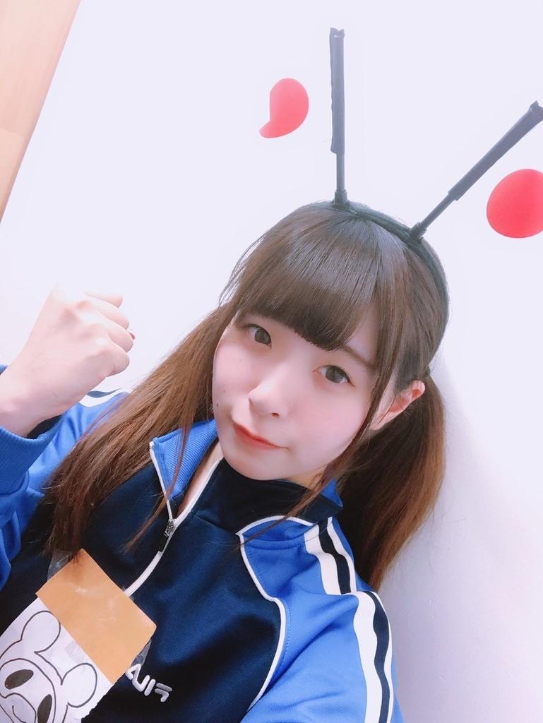 f:id:takayuki2525:20180930203517j:plain