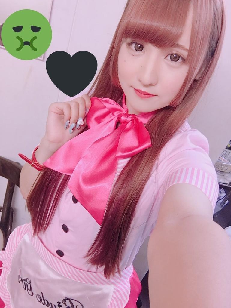 f:id:takayuki2525:20181019122432j:plain