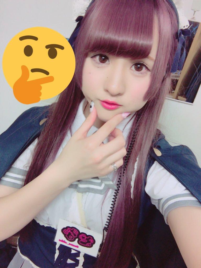 f:id:takayuki2525:20181019122943j:plain