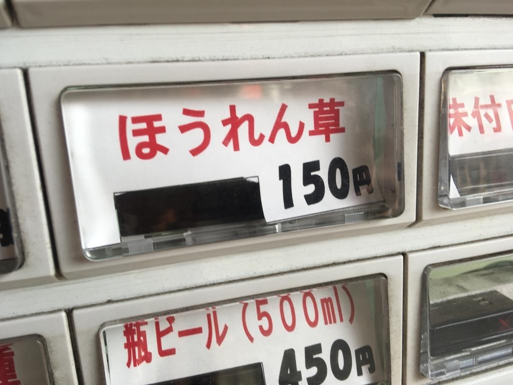 f:id:takayuki2525:20181118132409j:plain