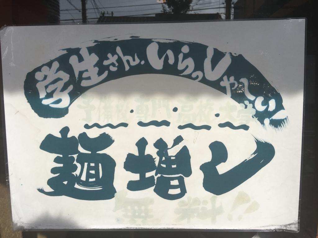 f:id:takayuki2525:20181118133021j:plain