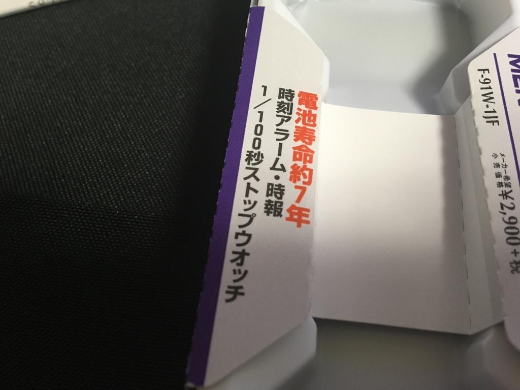 f:id:takayuki2525:20181119193115j:plain