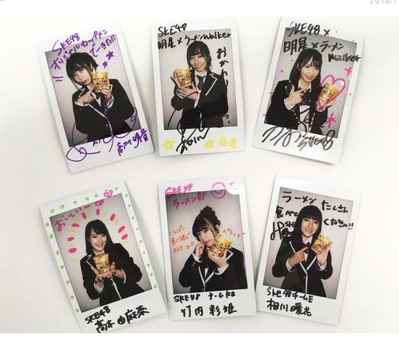 f:id:takayuki2525:20181125172904p:plain