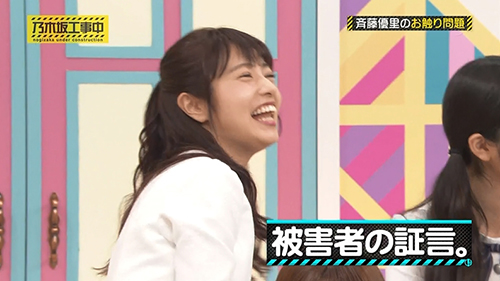 f:id:takayuki2525:20181126141001j:plain