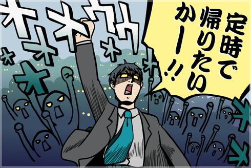 f:id:takayuki2525:20181127233357j:plain