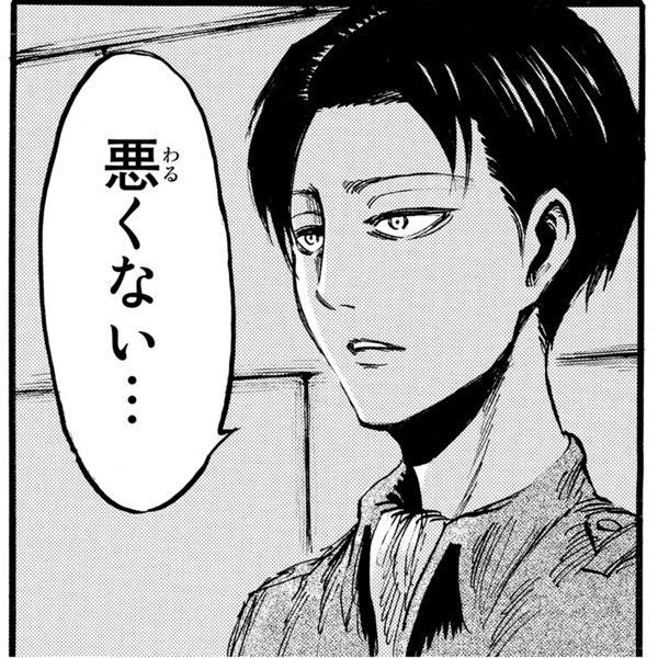 f:id:takayuki2525:20190121021539j:plain