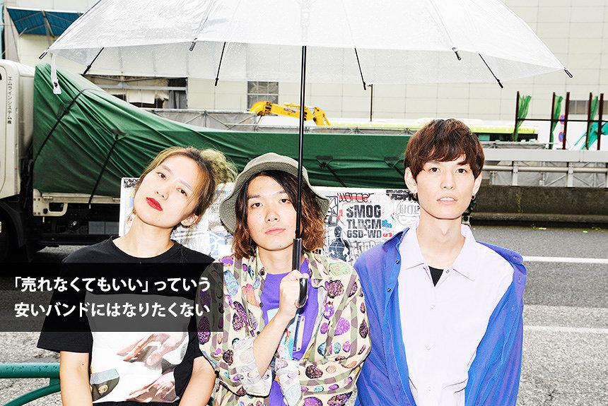 f:id:takayuki2525:20190121025124j:plain