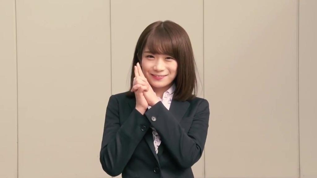 f:id:takayuki2525:20190303184640j:plain