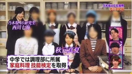 f:id:takayuki2525:20190303195810j:plain