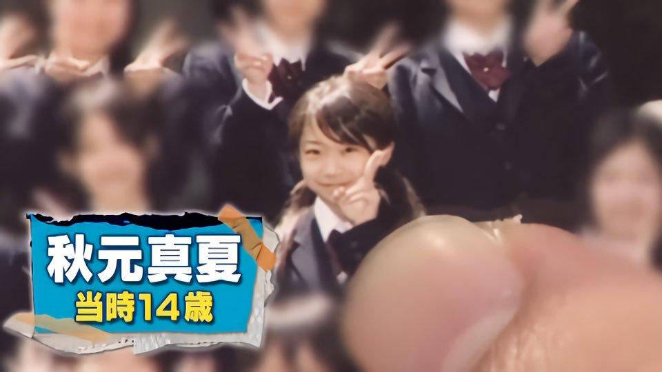f:id:takayuki2525:20190303195912j:plain