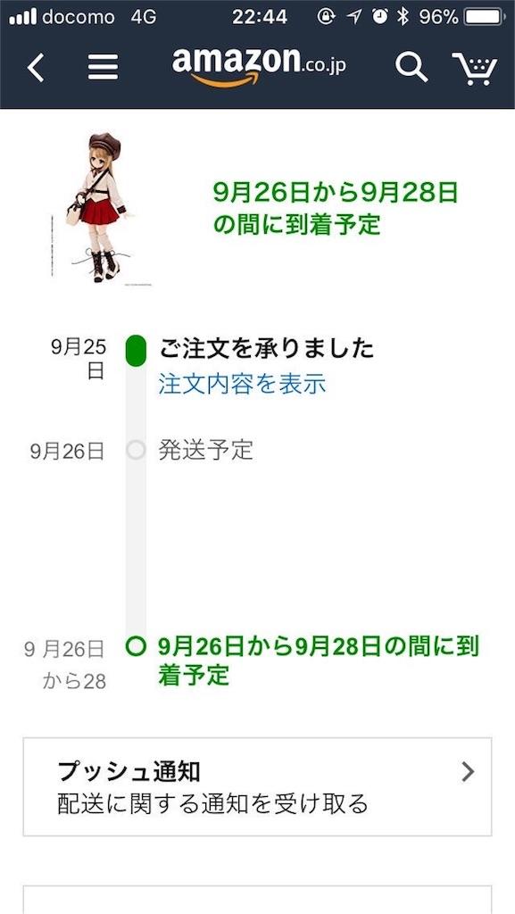 f:id:takayuki_jp:20171130210757j:image