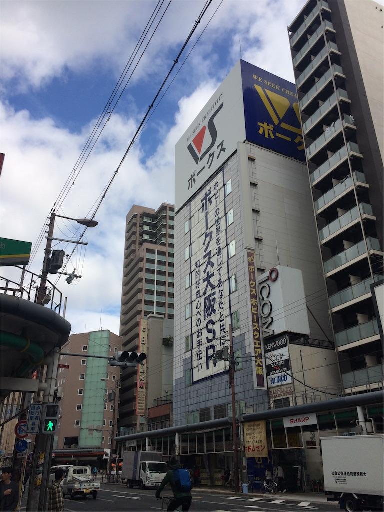 f:id:takayuki_jp:20171130212520j:image