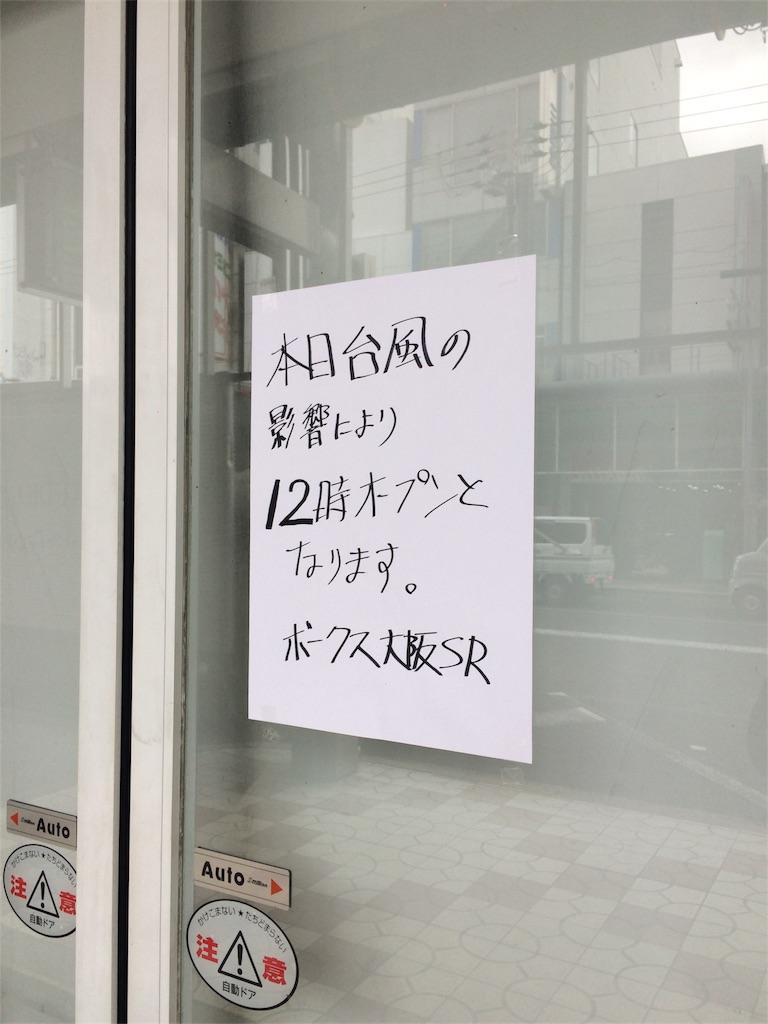 f:id:takayuki_jp:20171130212538j:image