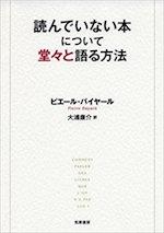 f:id:takayukihattori:20170409121819j:plain