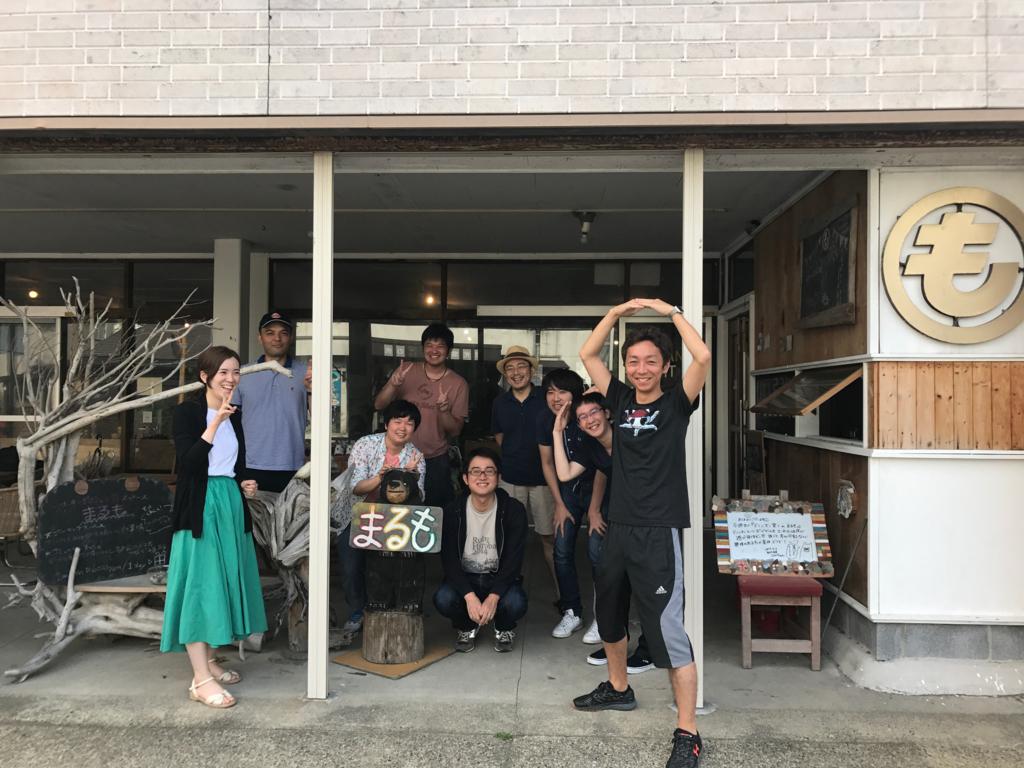 f:id:takayukikayawari:20170719102739j:plain