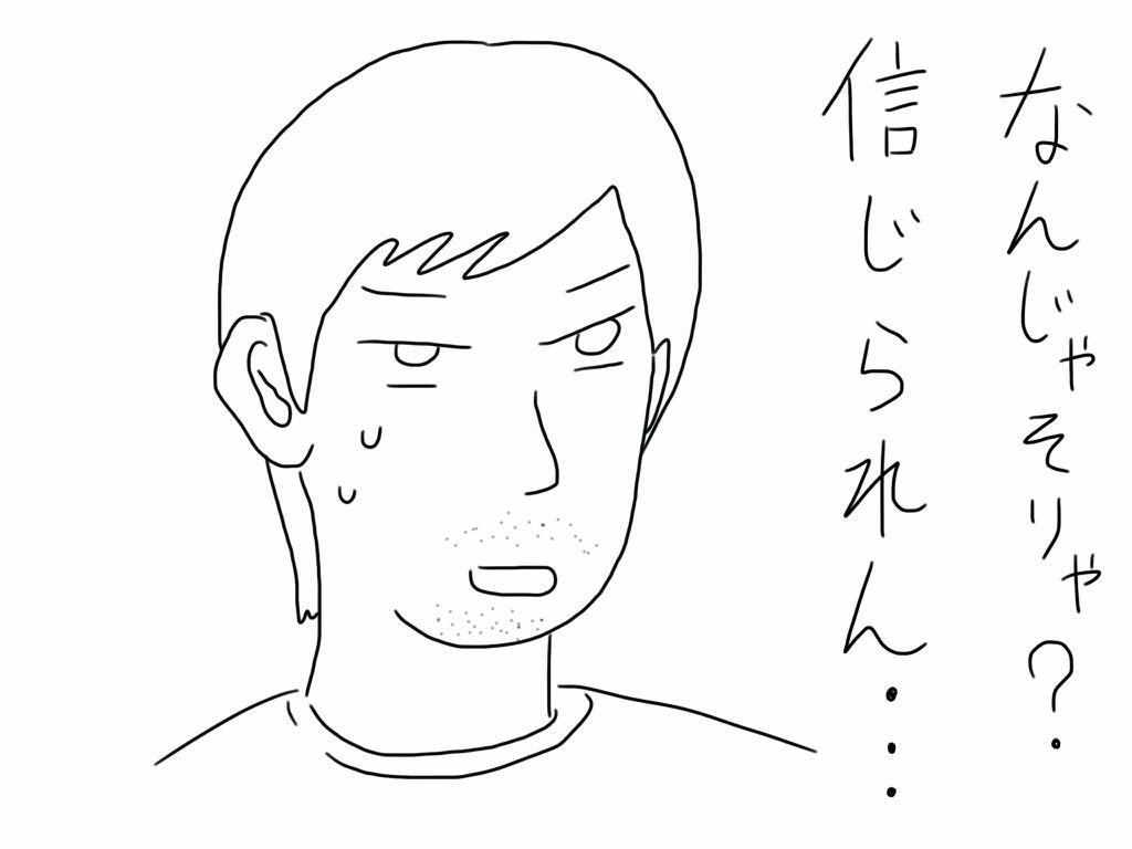 f:id:takayukimiki:20151014133809j:plain