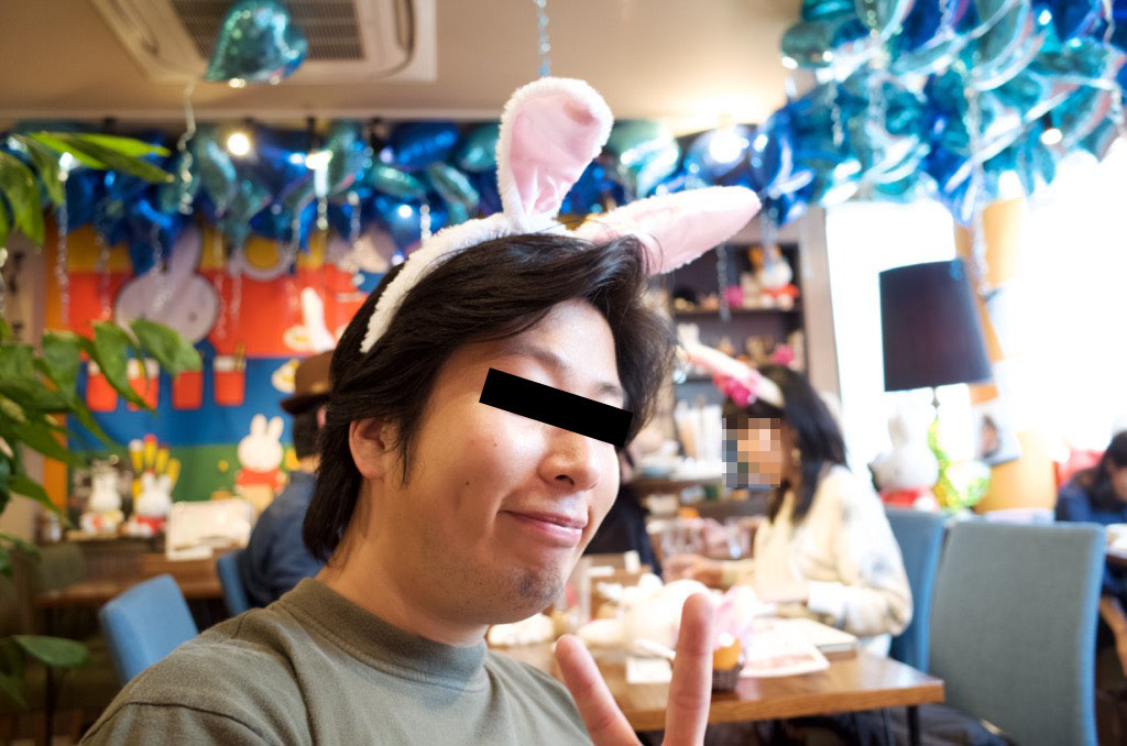 f:id:takayukimiki:20151020220545j:plain
