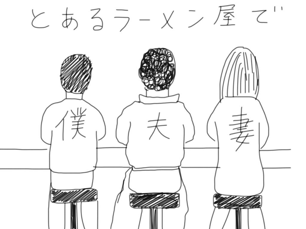f:id:takayukimiki:20151106214610j:plain