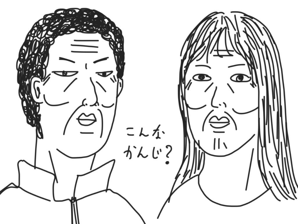 f:id:takayukimiki:20151106214619j:plain