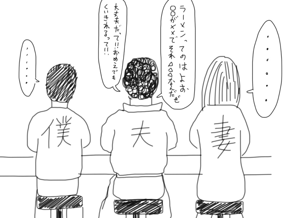 f:id:takayukimiki:20151106214626j:plain