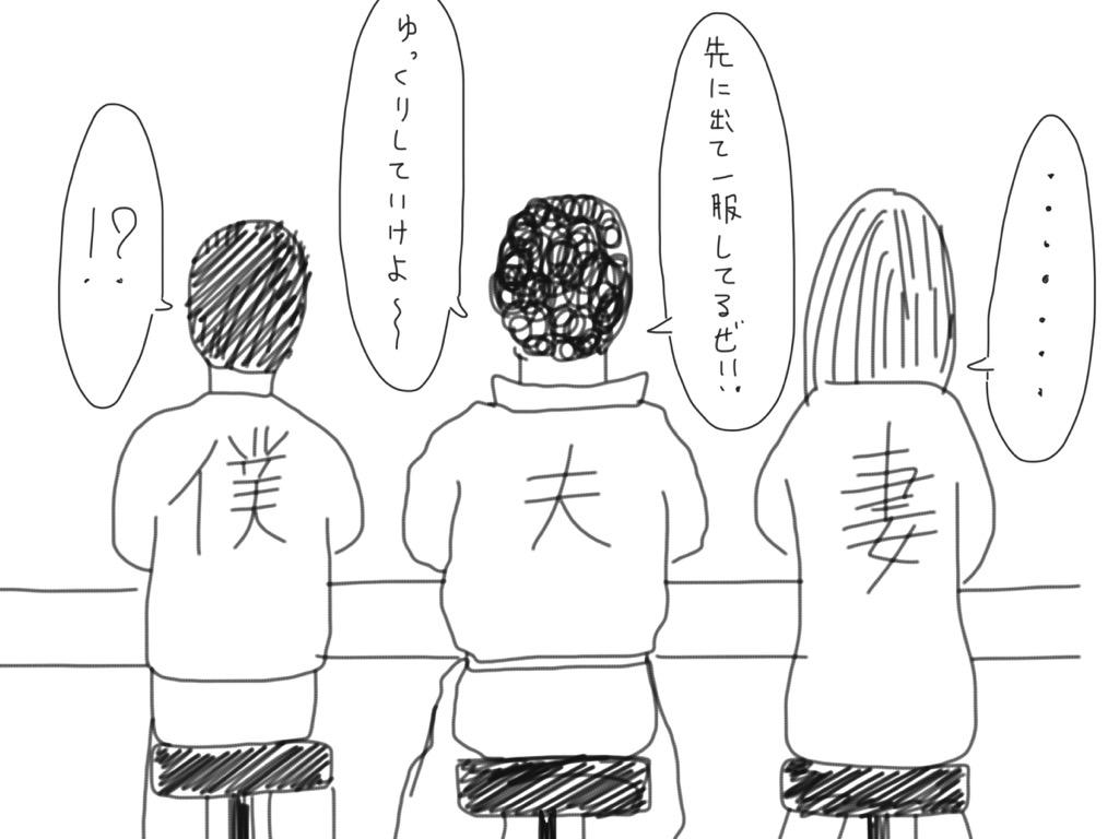 f:id:takayukimiki:20151106214634j:plain