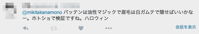 f:id:takayukimiki:20151109105936p:plain