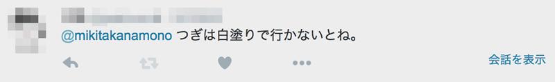 f:id:takayukimiki:20151109110226p:plain
