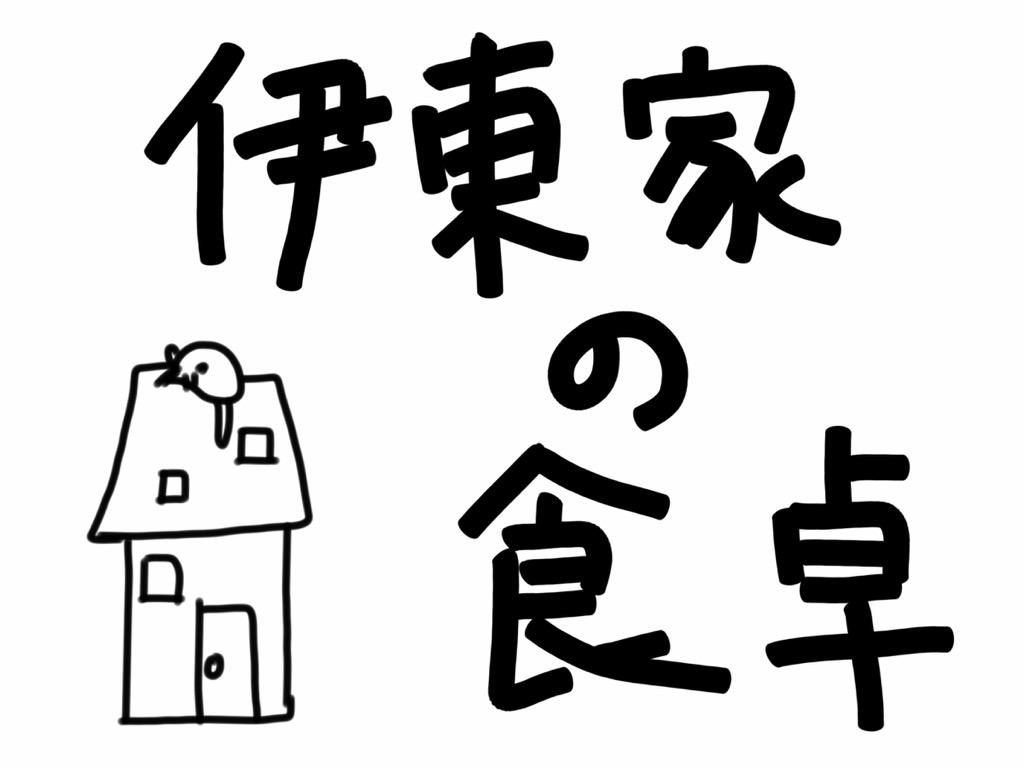 f:id:takayukimiki:20151111150930j:plain