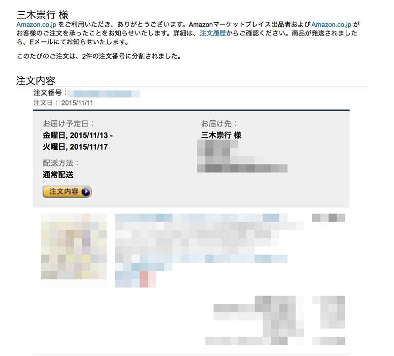 f:id:takayukimiki:20151120131733j:plain