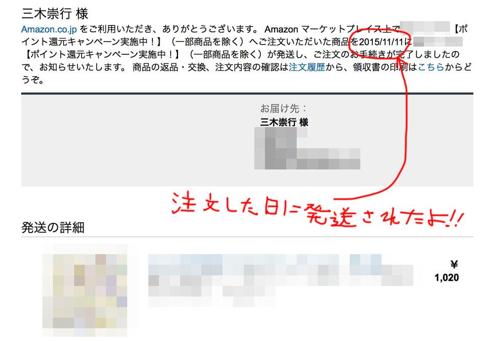 f:id:takayukimiki:20151120132058j:plain