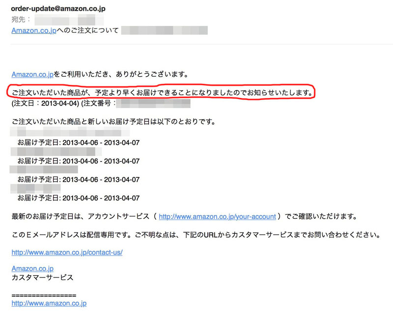 f:id:takayukimiki:20151120132812j:plain