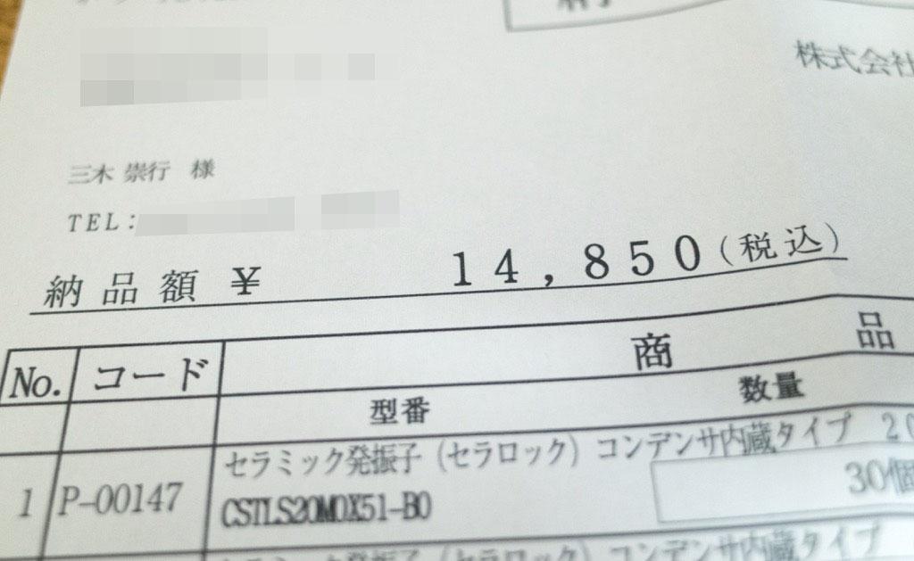 f:id:takayukimiki:20151126205148j:plain
