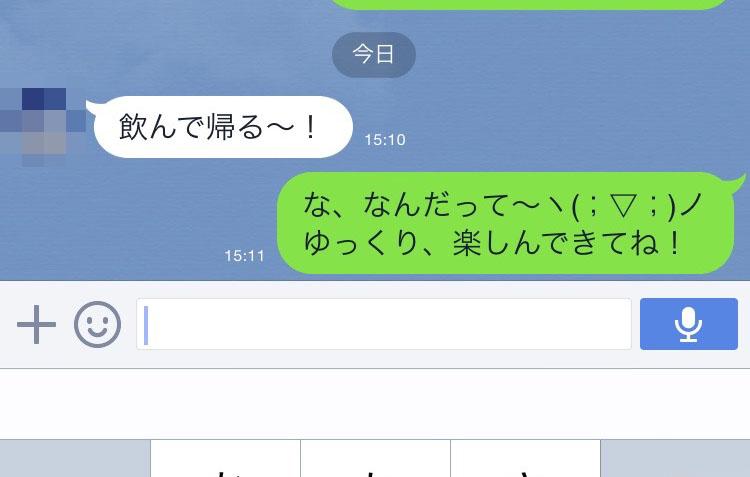 f:id:takayukimiki:20151215164008j:plain