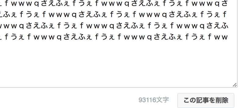 f:id:takayukimiki:20151221114336p:plain