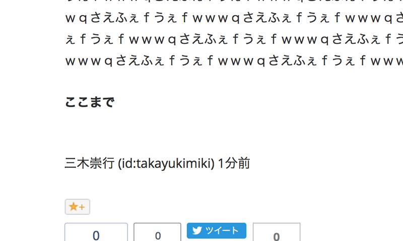 f:id:takayukimiki:20151221114340p:plain