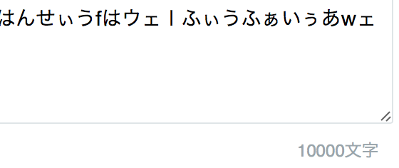 f:id:takayukimiki:20151221115857p:plain