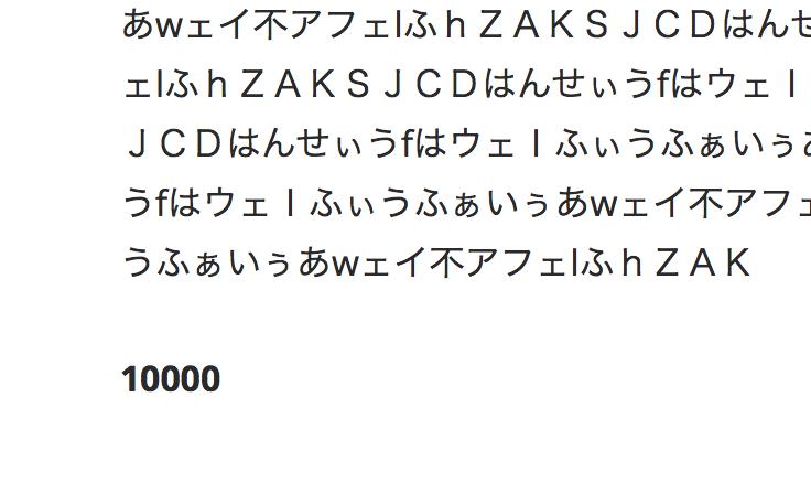 f:id:takayukimiki:20151221115912p:plain