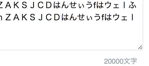 f:id:takayukimiki:20151221120007p:plain