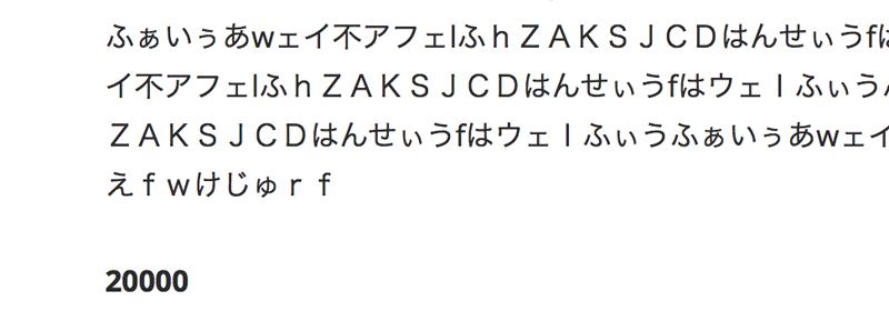 f:id:takayukimiki:20151221120019p:plain