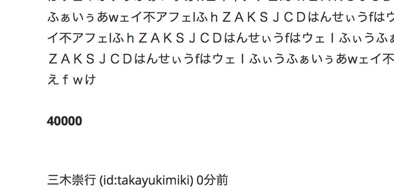 f:id:takayukimiki:20151221120235p:plain